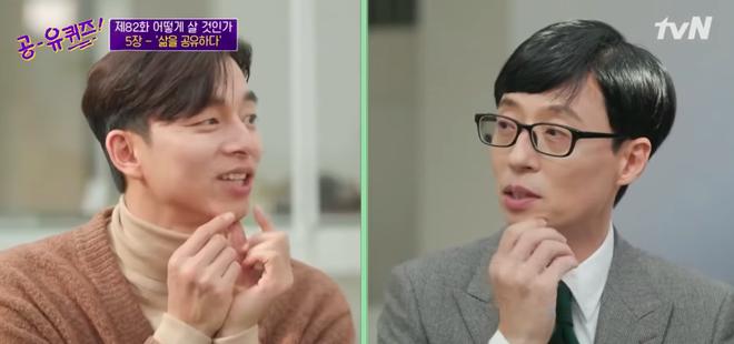 Yêu tinh Gong Yoo chính là bản sao hoàn hảo của MC quốc dân Yoo Jae Suk? - ảnh 3