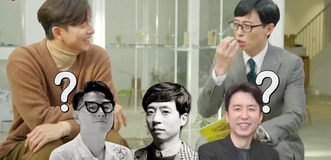 Yêu tinh Gong Yoo chính là bản sao hoàn hảo của MC quốc dân Yoo Jae Suk? - ảnh 4