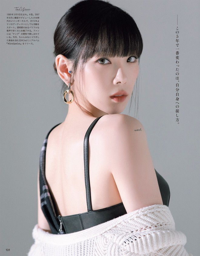 Taeyeon một mình đánh chiếm hai tạp chí với hình ảnh quyến rũ chết người - ảnh 7