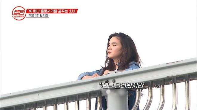 Trainee con lai 14 tuổi của YG tưởng chắc suất debut làm em gái BLACKPINK, ai ngờ phải rời công ty sau 3 năm vì không được trọng dụng? - Ảnh 5.