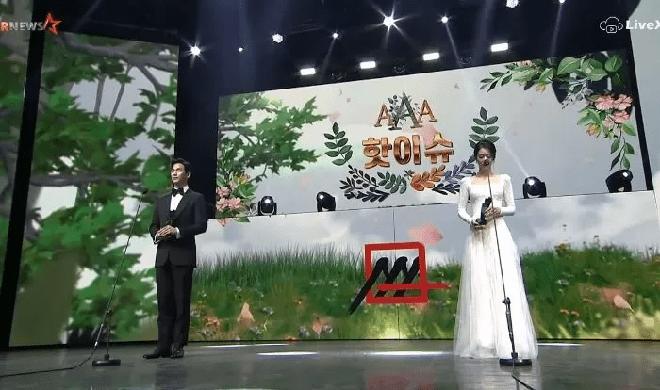 Kim Soo Hyun - Seo Ye Ji xúng xính như cô dâu chú rể lên nhận giải AAA 2020 - ảnh 3