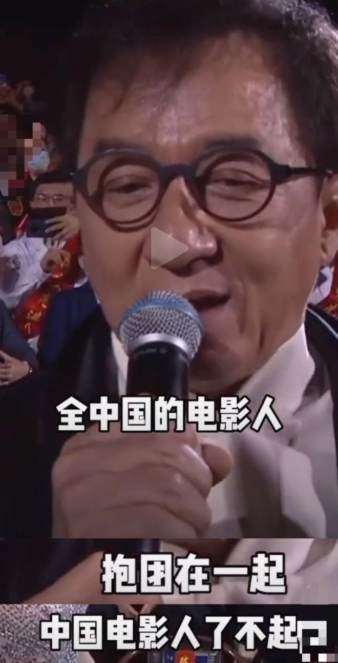 Giữa bê bối tranh gia sản, truyền thông rầm rộ tin siêu sao Thành Long lâm bệnh nặng qua đời ở tuổi 66 - ảnh 4