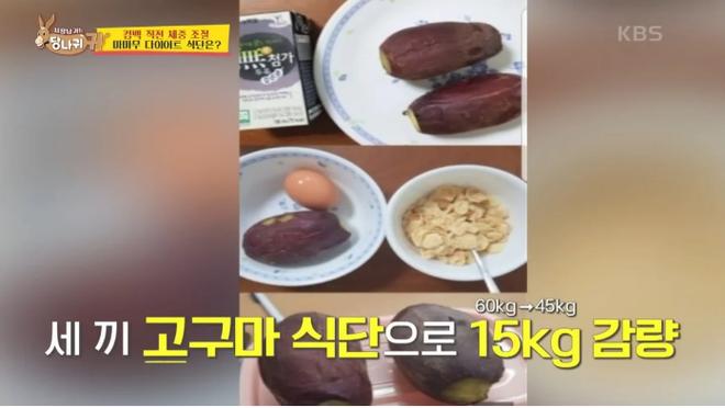 Đài KBS hé lộ thực đơn ăn kiêng đầy nghịch biến của các chị đẹp MAMAMOO, hóa ra người ăn nhiều nhất lại là người ít tăng cân nhất - ảnh 12