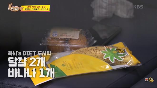 Đài KBS hé lộ thực đơn ăn kiêng đầy nghịch biến của các chị đẹp MAMAMOO, hóa ra người ăn nhiều nhất lại là người ít tăng cân nhất - ảnh 15