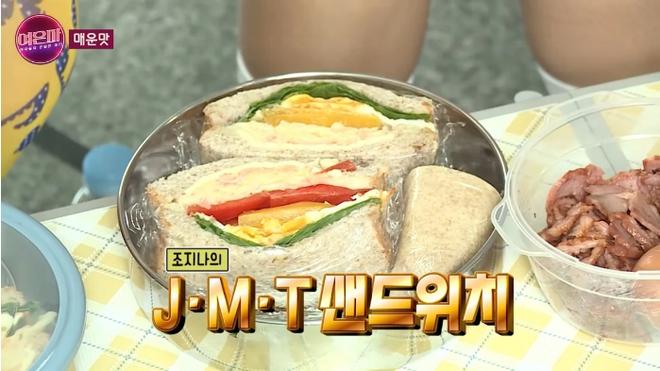 Đài KBS hé lộ thực đơn ăn kiêng đầy nghịch biến của các chị đẹp MAMAMOO, hóa ra người ăn nhiều nhất lại là người ít tăng cân nhất - ảnh 18