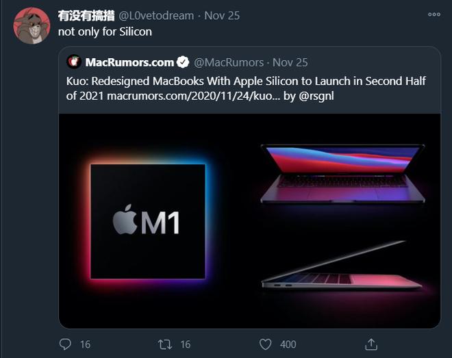 Tin đồn: Những mẫu MacBook năm sau sẽ có cả tuỳ chọn bộ xử lý Apple Silicon lẫn Intel - ảnh 1