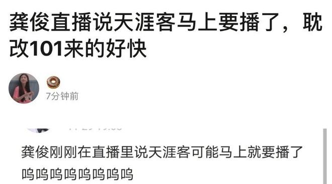 Phim của bạn trai Cúc Tịnh Y dự sẽ mở màn đại chiến đam mỹ 2021, hình như sợ xịt nên đành chiếu trước? - ảnh 5