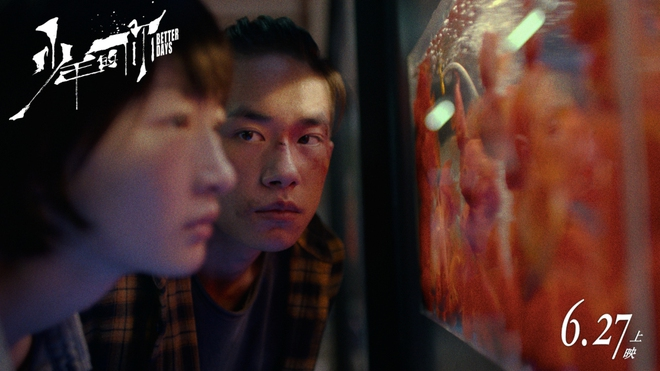 Phim Trung tranh giải Oscar của Châu Đông Vũ: Thanh xuân nhuốm màu buồn đến độ có thể khiến bạn khóc lụt nhà - ảnh 3