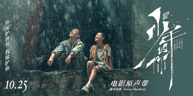 Phim Trung tranh giải Oscar của Châu Đông Vũ: Thanh xuân nhuốm màu buồn đến độ có thể khiến bạn khóc lụt nhà - ảnh 7