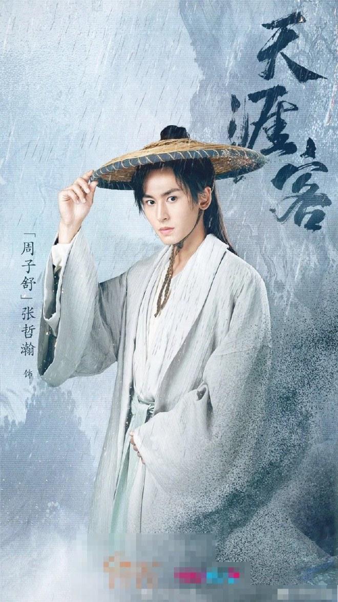 Phim của bạn trai Cúc Tịnh Y dự sẽ mở màn đại chiến đam mỹ 2021, hình như sợ xịt nên đành chiếu trước? - ảnh 2