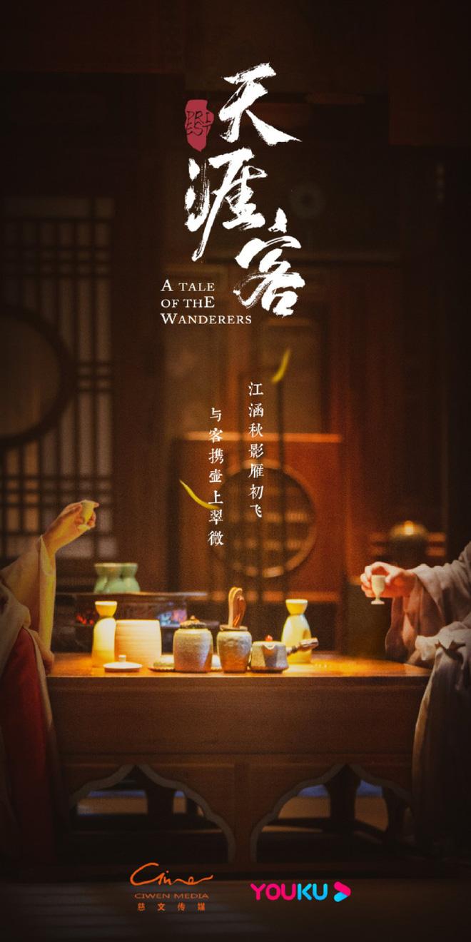Phim của bạn trai Cúc Tịnh Y dự sẽ mở màn đại chiến đam mỹ 2021, hình như sợ xịt nên đành chiếu trước? - ảnh 10