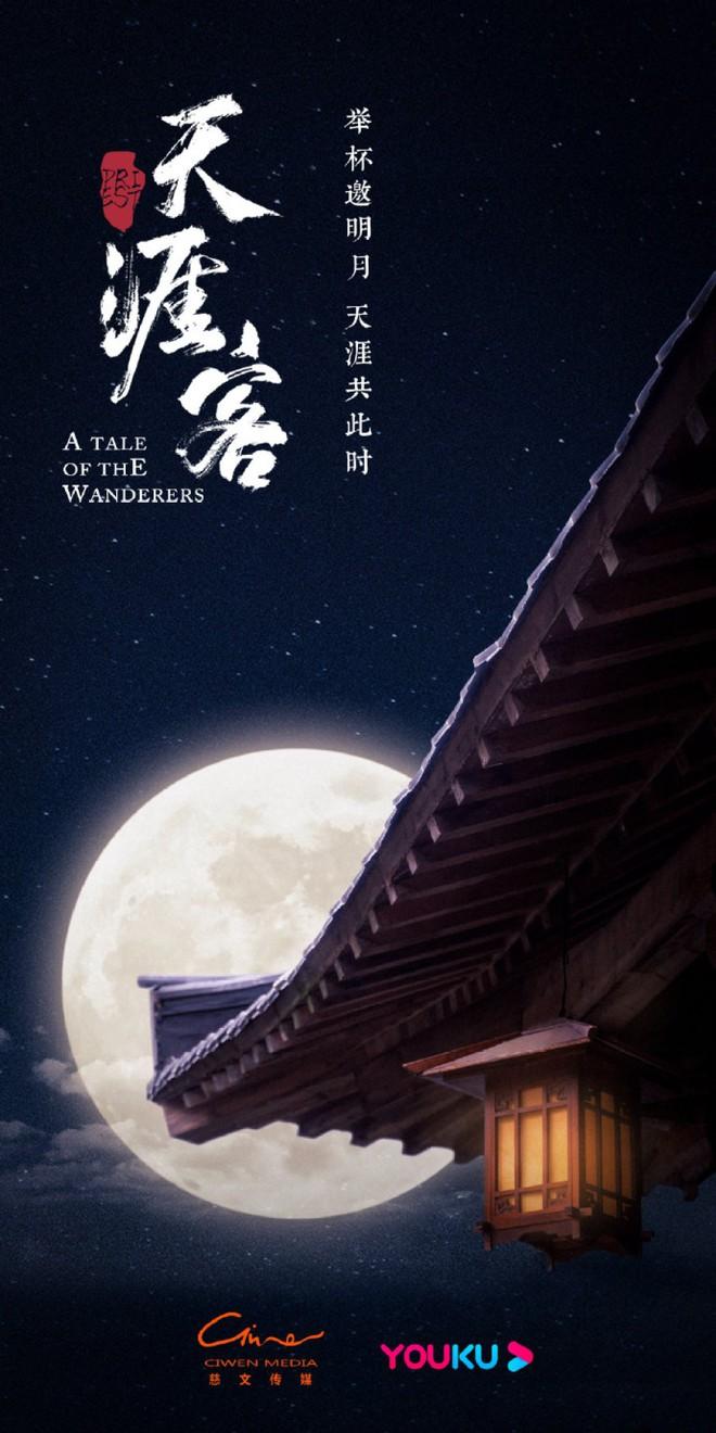 Phim của bạn trai Cúc Tịnh Y dự sẽ mở màn đại chiến đam mỹ 2021, hình như sợ xịt nên đành chiếu trước? - ảnh 11
