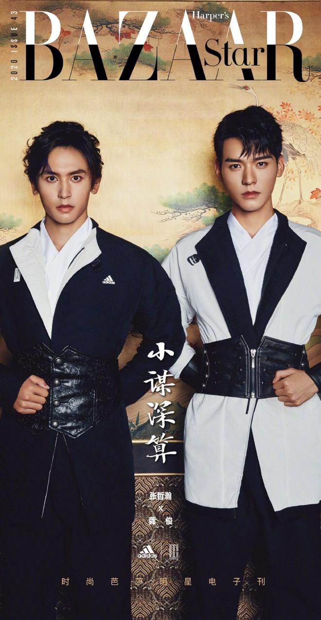 Phim của bạn trai Cúc Tịnh Y dự sẽ mở màn đại chiến đam mỹ 2021, hình như sợ xịt nên đành chiếu trước? - ảnh 15