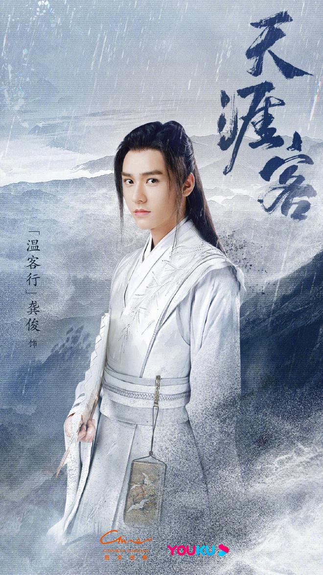 Phim của bạn trai Cúc Tịnh Y dự sẽ mở màn đại chiến đam mỹ 2021, hình như sợ xịt nên đành chiếu trước? - ảnh 1