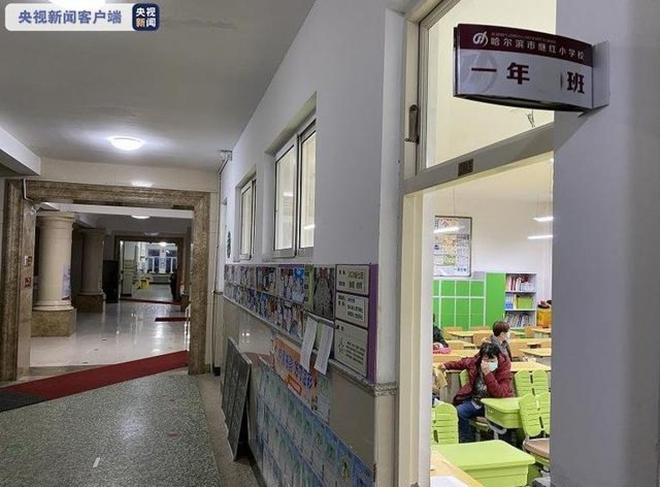 Hơn 100 học sinh và giáo viên tiểu học ở Trung Quốc bị nhiễm norovirus - ảnh 1