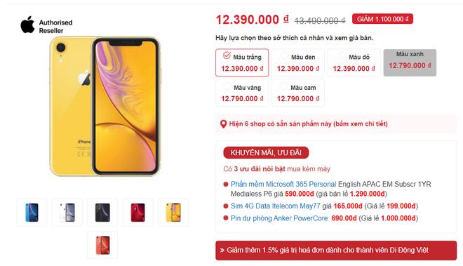Siêu sale 12/12: Giá iPhone cũ từ đại lý đến các sàn thương mại điện tử chênh nhau thế nào? - Ảnh 7.