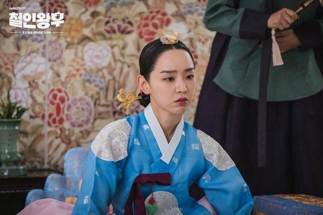 Mới lên sóng tập 1, Mr. Queen đã lọt top 3 phim có rating mở màn cao nhất lịch sử tvN - Ảnh 2.