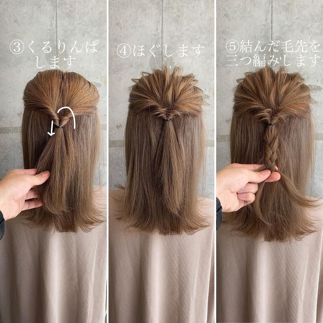 """Học 4 kiểu tết tóc """"xinh xỉu"""" cho mùa lạnh, con gái chẳng sợ ai chê tóc tai chán đời - Ảnh 2."""