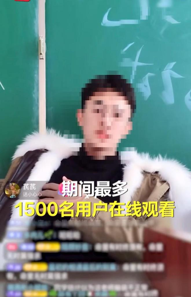 Quay livestream khi đang coi thi, một thầy giáo Trung Quốc bị đình chỉ dạy học - Ảnh 1.