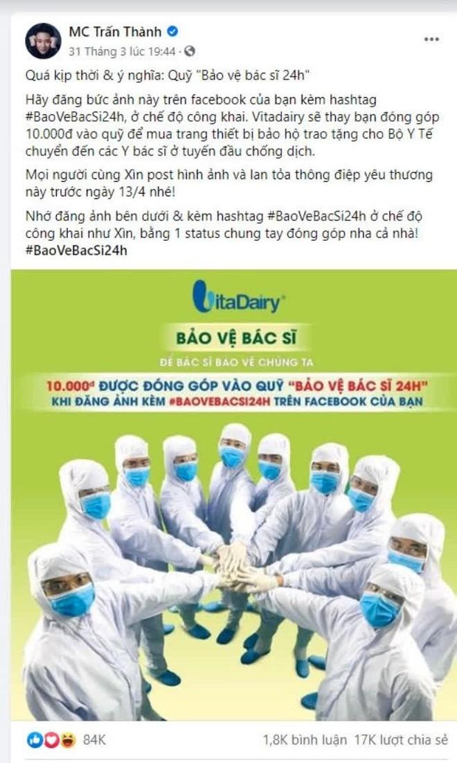 Ấm lòng trước nỗ lực kết nối cộng đồng để lan tỏa sự tử tế của doanh nghiệp Việt - Ảnh 7.