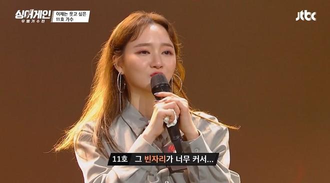 So Jung (Ladies' Code) bật khóc chia sẻ khó khăn sau khi 2 thành viên thiệt mạng trong tai nạn thảm khốc năm 2014 - ảnh 2