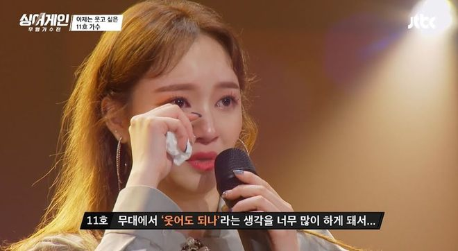 So Jung (Ladies' Code) bật khóc chia sẻ khó khăn sau khi 2 thành viên thiệt mạng trong tai nạn thảm khốc năm 2014 - ảnh 4