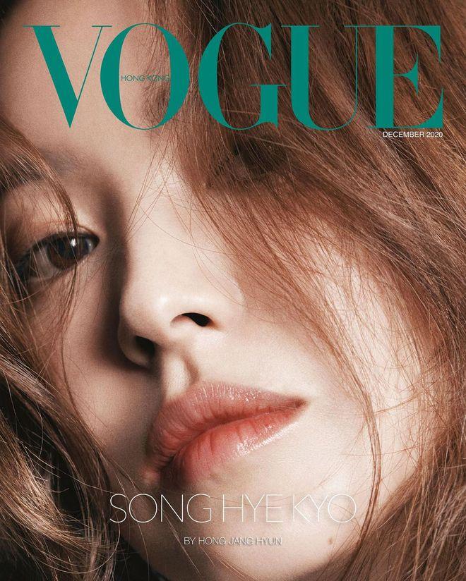 """Thì ra đây mới là ảnh tạp chí """"xịn mịn"""" của Song Hye Kyo: Choáng khi zoom cận visual, lộ diện nhân vật luôn gắn bó với cô hậu ly hôn - Ảnh 4."""
