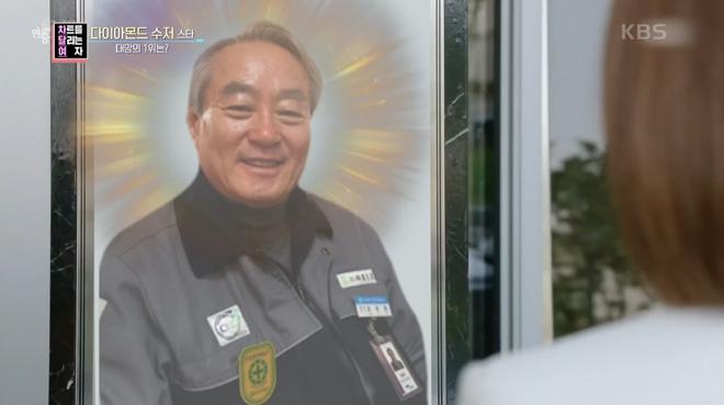 KBS hé lộ danh tính bố đẻ đại gia của Kim Tae Hee: Chủ tịch công ty danh tiếng doanh thu 300 tỷ, được Thủ tướng Hàn khen tặng - ảnh 2