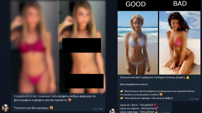 Nóng: Cảnh báo công cụ Deepfake sẽ xoá hết quần áo chỉ trong vòng vài nốt nhạc, chị em hay post ảnh khoe thân nên thận trọng! - Ảnh 4.