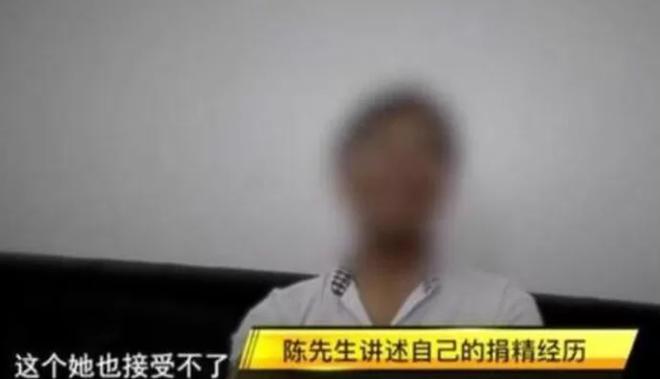 Đột nhập thị trường hiến tinh trùng ngầm kiếm hơn 71 triệu/lần tại Trung Quốc: Thuận mua vừa bán hay chỉ là hình thức mại dâm trá hình? - Ảnh 2.