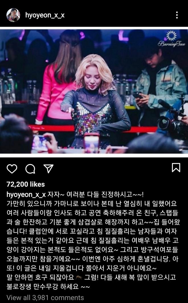Hyoyeon (SNSD) đích thân lên tiếng sau bê bối Burning Sun: Phản bác siêu ngầu, nói rõ chuyện nữ diễn viên phê ma tuý sùi bọt mép - ảnh 2