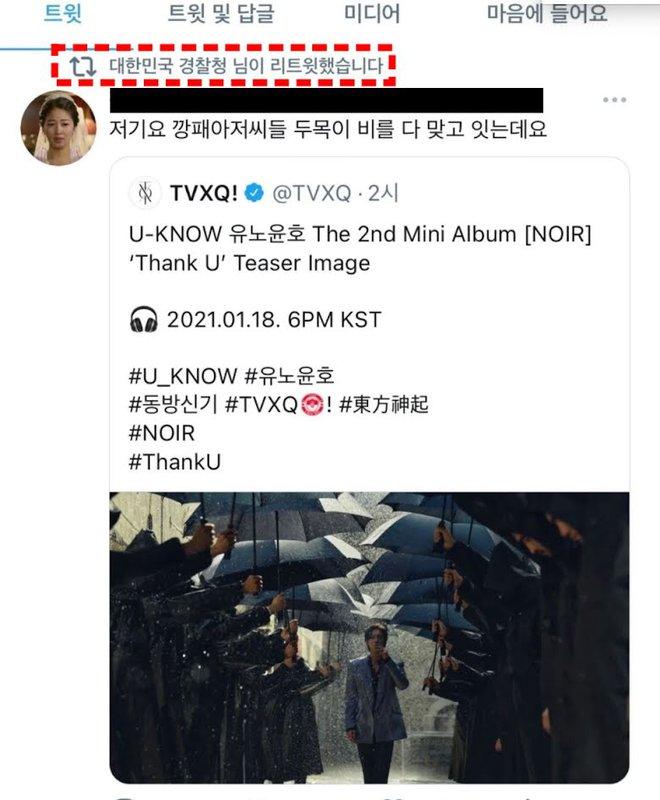Cơ quan Cảnh sát Quốc gia Hàn Quốc bất ngờ đăng bài về Yunho (DBSK), fan hoang mang không hiểu chuyện gì - ảnh 1