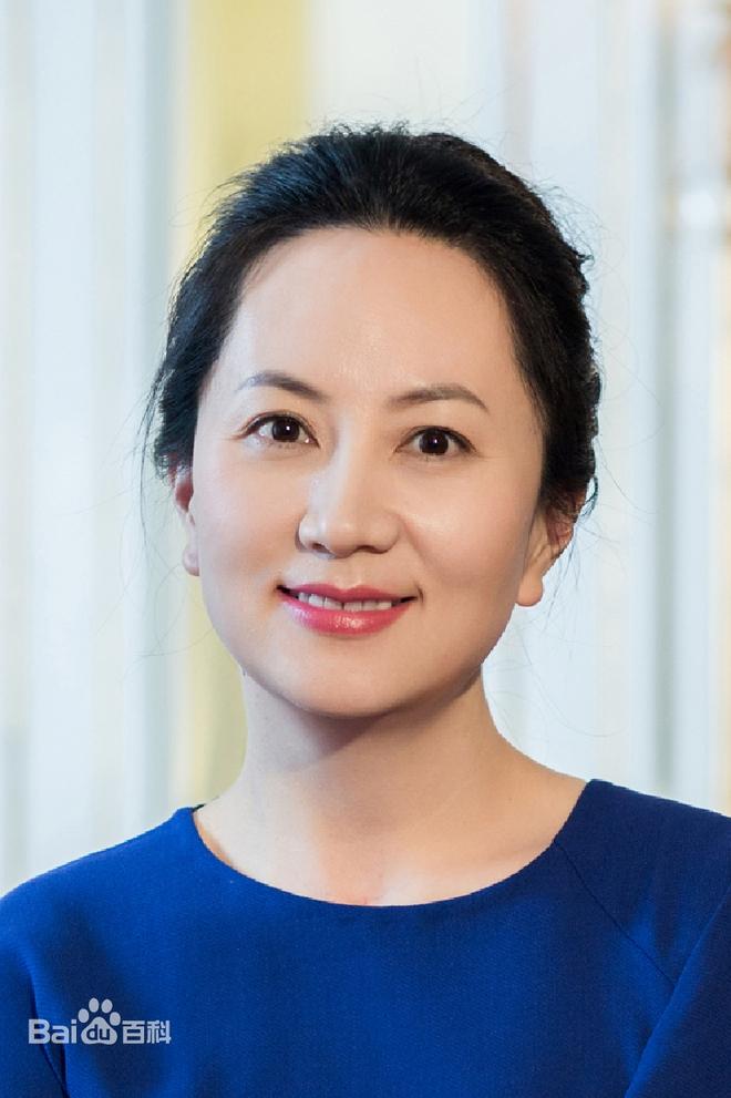 Những điều ít biết về Đại Công chúa Huawei: Tài giỏi, khí chất át vía cô em cùng cha khác mẹ kém 26 tuổi vừa gia nhập Cbiz - ảnh 1