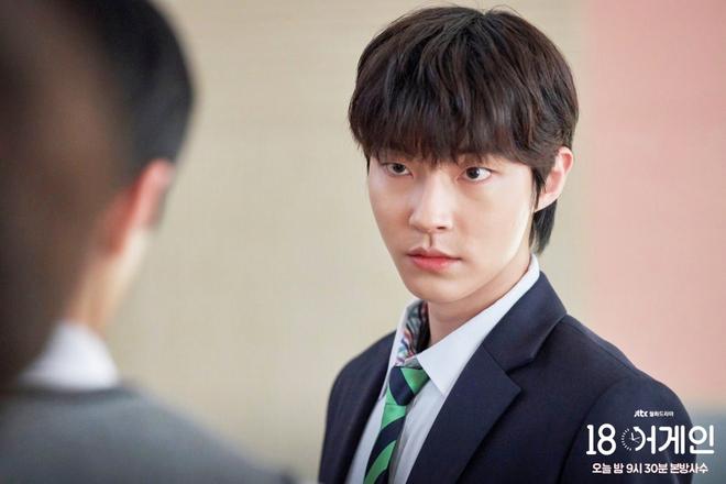 Kim Bum đã 32 tuổi còn đóng sinh viên năm nhất, netizen vẫn nức nở khen vì quá trẻ trung - ảnh 8