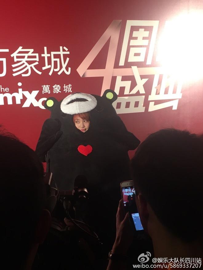 Rộ hình ảnh kèm tin nhắn nghi vấn Trịnh Sảng phê thuốc, hành xử khó hiểu ngay trên thảm đỏ sự kiện năm 2016 - ảnh 3