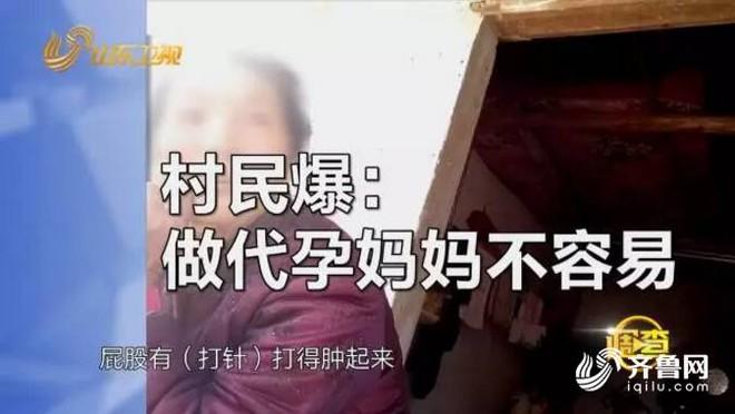 Góc khuất làng đẻ mướn ở Trung Quốc: Khi mang thai hộ trở thành nghề gia truyền của phụ nữ trong làng, mẹ chồng - nàng dâu rủ nhau đi đẻ thuê - ảnh 2