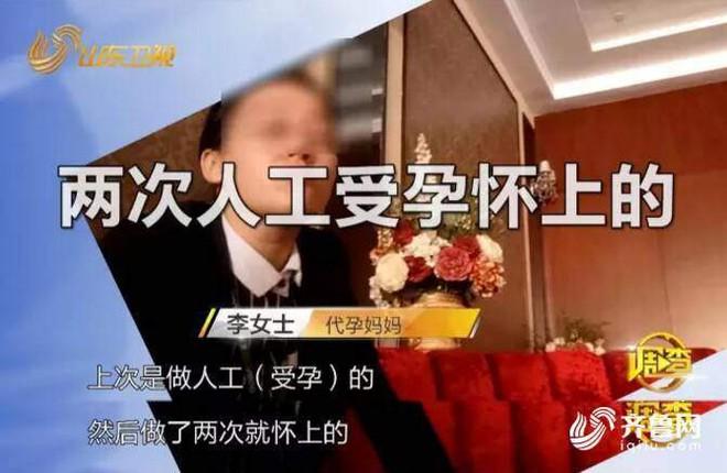 Góc khuất làng đẻ mướn ở Trung Quốc: Khi mang thai hộ trở thành nghề gia truyền của phụ nữ trong làng, mẹ chồng - nàng dâu rủ nhau đi đẻ thuê - ảnh 3