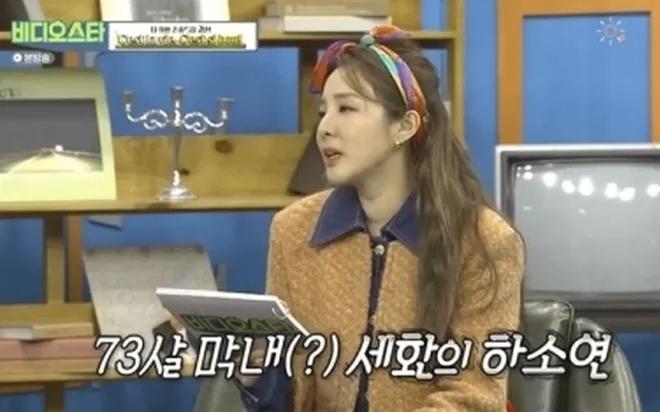 Dara (2NE1) khiến fan lo lắng khi lên sóng với cổ sưng to, liệu có liên quan bệnh về tuyến giáp? - ảnh 2