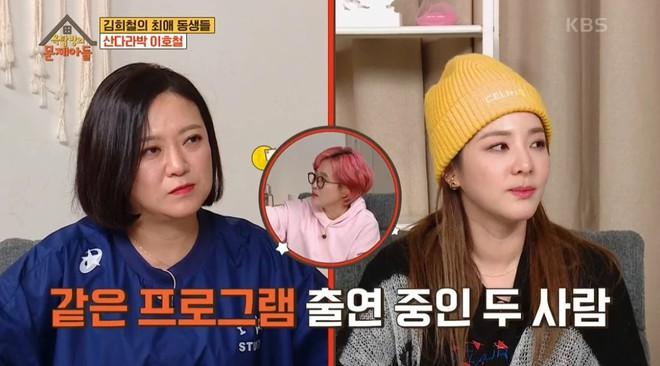 Dara (2NE1) khiến fan lo lắng khi lên sóng với cổ sưng to, liệu có liên quan bệnh về tuyến giáp? - ảnh 3