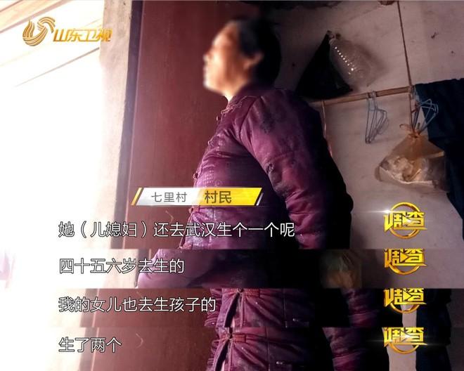 Góc khuất làng đẻ mướn ở Trung Quốc: Khi mang thai hộ trở thành nghề gia truyền của phụ nữ trong làng, mẹ chồng - nàng dâu rủ nhau đi đẻ thuê - ảnh 1