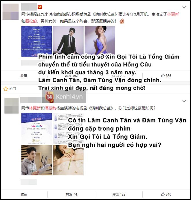 Đàm Tùng Vận lột xác làm thư ký xinh đẹp của Lâm Canh Tân ở phim mới, fan ưng nhưng vẫn bất chấp réo tên Triệu Lệ Dĩnh? - ảnh 1