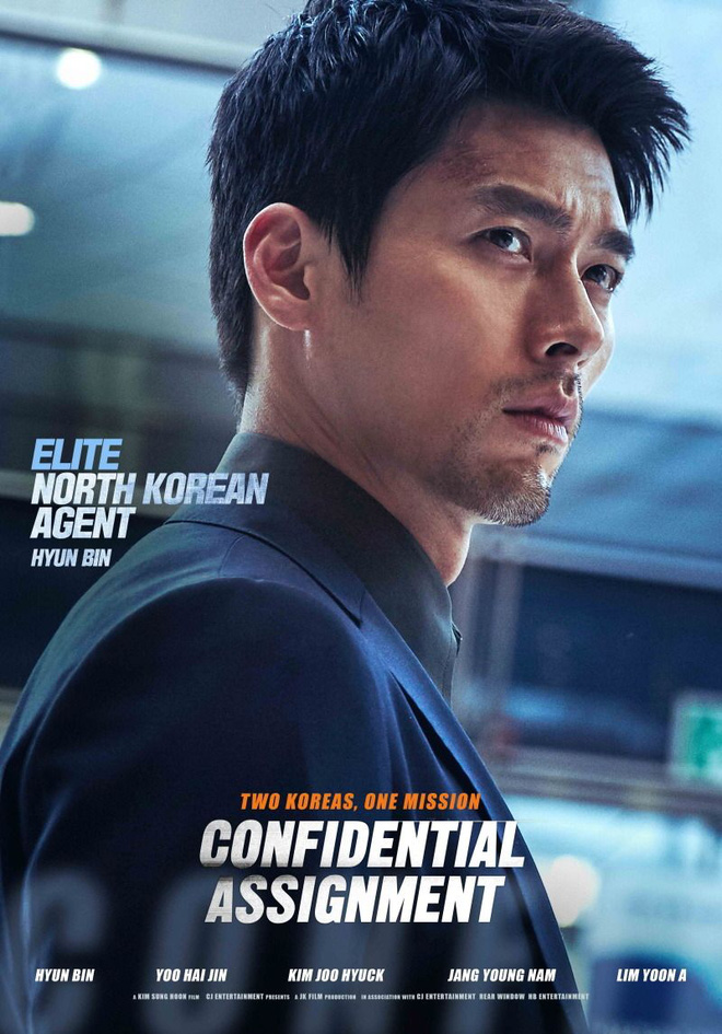 Yoona tiếp tục cưa cẩm Hyun Bin ở bom tấn Confidential Assignment 2, chị Son Ye Jin ơi ra mà xem! - ảnh 1