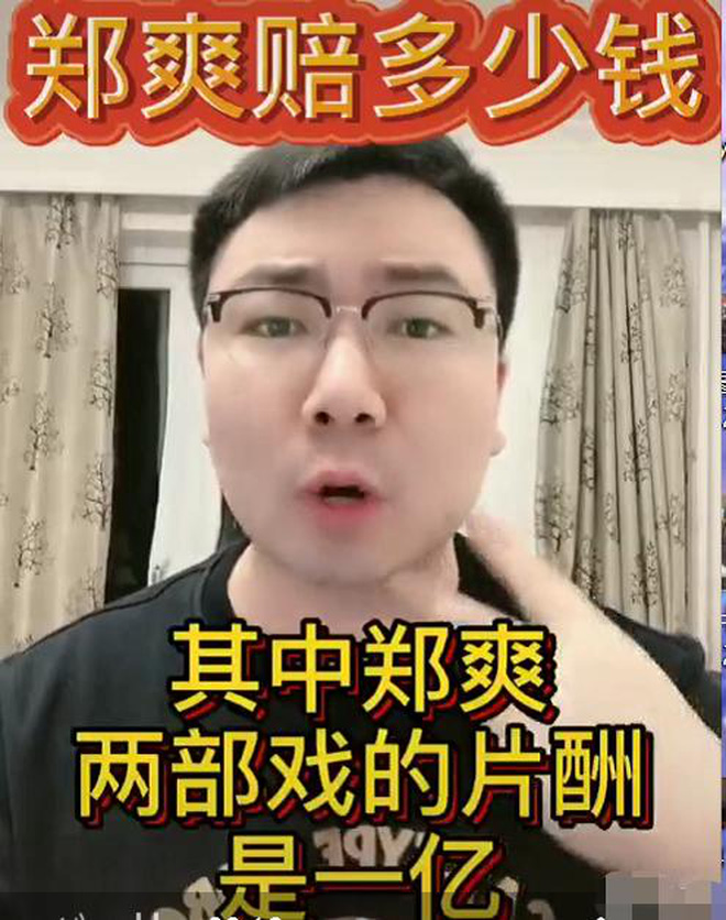 """Trịnh Sảng tán gia bại sản vì bồi thường 3300 tỷ, """"vượt mặt"""" Phạm Băng Băng, bảo sao bán tháo penthouse mới tậu - ảnh 1"""