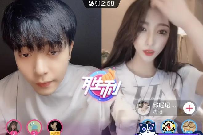 Tưởng follow được trai đẹp là bản sao Jackson (GOT7), fan thất vọng khi chứng kiến anh chàng trên sóng livestream - ảnh 3
