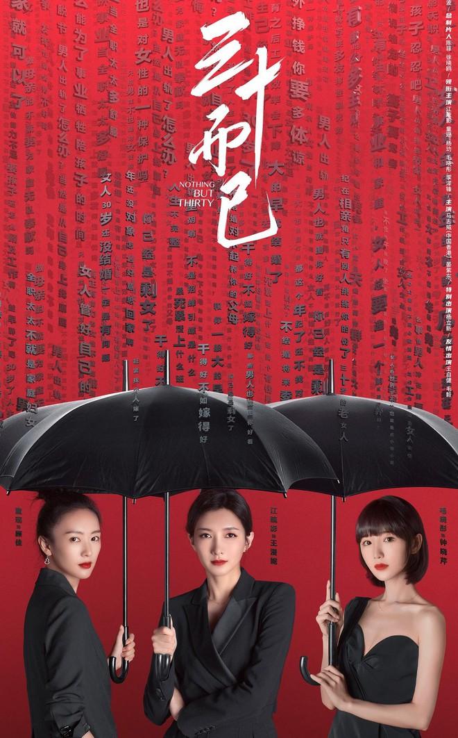 Sehun (EXO) bất ngờ xuất hiện giữa bể phốt Cbiz, leo hot search chỉ vì xem phim rồi ngồi khóc hu hu? - ảnh 2