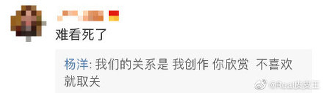 Bị fan chê make up quá xấu, Dương Dương đáp trả liên hoàn bằng loạt bình luận gắt đến mức tranh cãi - ảnh 3