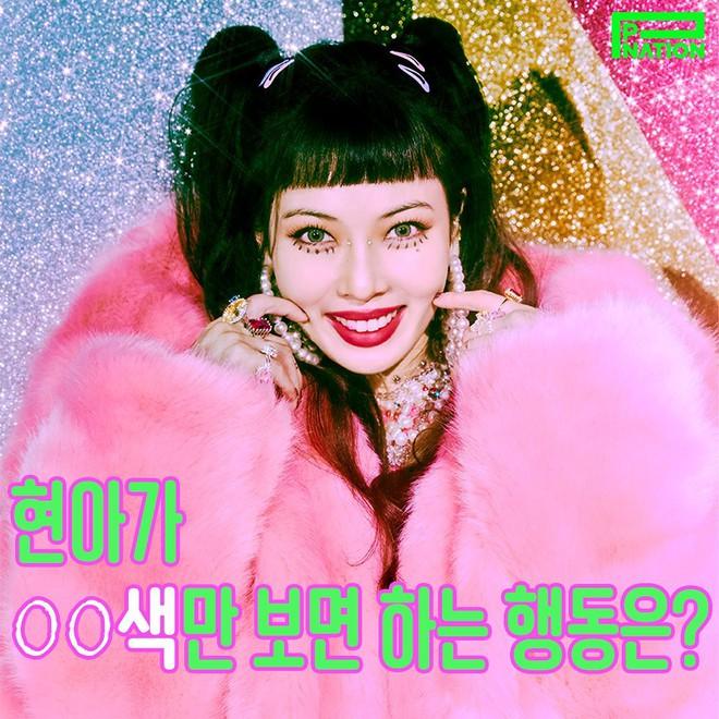 """Hyuna vừa tung ảnh teaser comeback, dân tình đã kịp sốc nặng vì màn khoe thân """"nhức mắt"""", bỏ quên cả nội y - ảnh 3"""