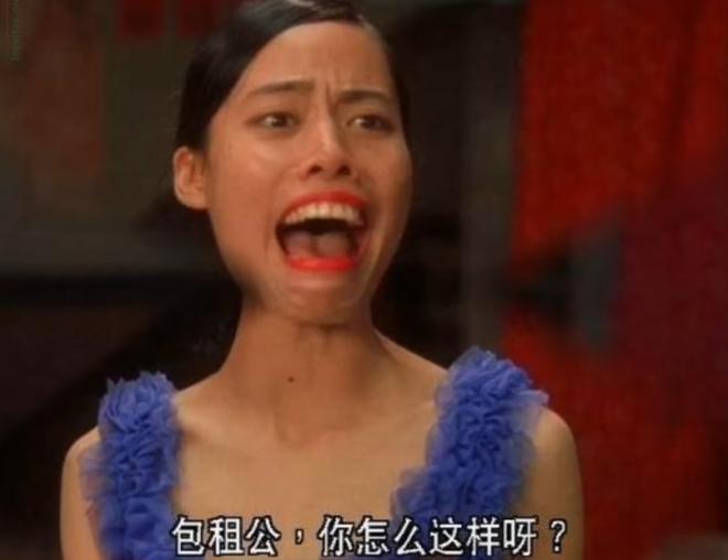 Nữ diễn viên xấu nhất xứ Trung lộ ảnh hiếm đẹp sốc xỉu ngoài đời, từng yêu thầm bạn diễn mà bị say no phũ phàng? - ảnh 1