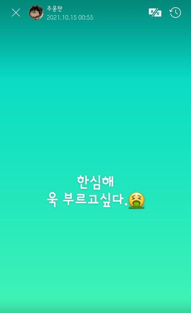 Nửa đêm V (BTS) bỗng có phản ứng cực gắt trước tin đồn hẹn hò con gái chủ tịch tập đoàn quyền lực xứ Hàn - ảnh 2