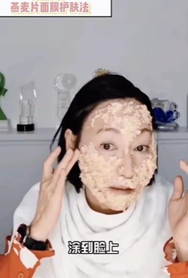 Mỹ nhân Hồng Kông 60 tuổi mà da vẫn đẹp nuột nà: Bí quyết ở 2 nguyên liệu rẻ tiền mà ai cũng có thể học theo - ảnh 5
